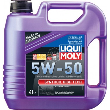 LM SYNTHOIL HIGH TECH 5W-50 5л