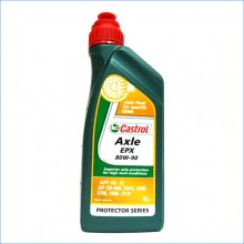 Castrol EPX 80W90 1л